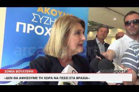 ArcadiaPortal.gr  Βούλτεψη από Τρίπολη