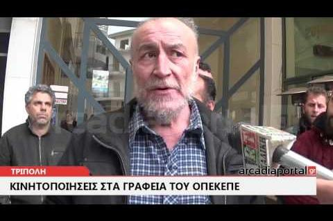 ArcadiaPortal.gr Νέες κινητοποιήσεις ετοιμάζουν οι αγρότες