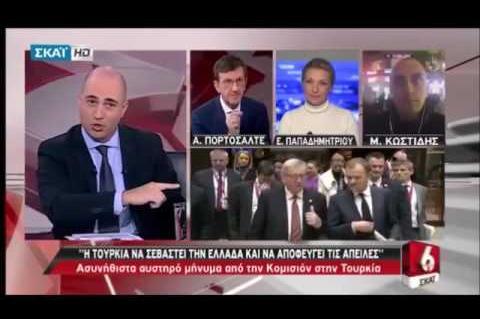 """Αρης Πορτοσάλτε """"Εχει δίκιο το Τουρκικό ΥΠΕΞ"""""""